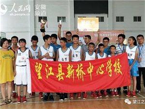 【人民网】安徽望江:农村娃的篮球梦