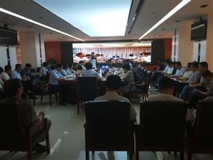 合阳县认真参加全省脱贫攻坚工作作风建设视频会议