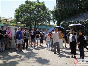 广德与台湾优秀青年相约在箐箐庄园