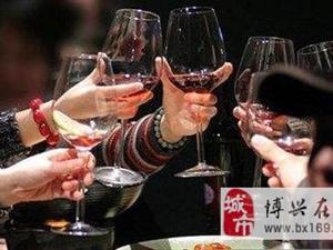 每天喝点白酒对身体到底有没有好处??