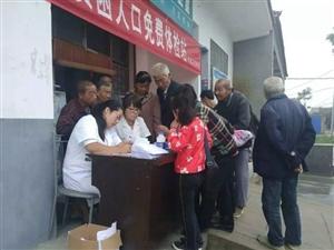 合阳县城关街道办事处开展世界人口日宣传活动