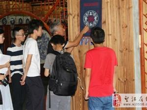安庆皖江中等专业学校迎来安徽大学研学旅行团