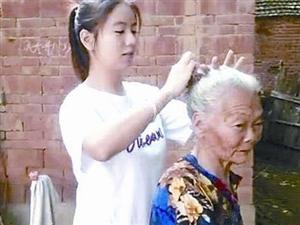 驻马店一21岁女孩初中外出打工,只为养活奶奶。
