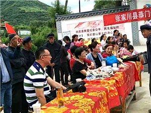 老知青重返第二故乡河峪村,和乡亲们高兴地哭成了泪人