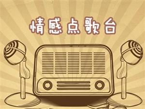 """【情感点歌台】网友""""花无缺""""点了一首《怀念青春》祭奠逝去的青春"""
