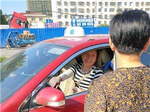 网友爆料:潢川最美女司机,小小的举动,感动诸多潢川人...