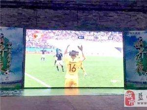 夏爽中国?嗨西安?邀您来蓝田玉山镇纳凉避暑看世界杯决赛