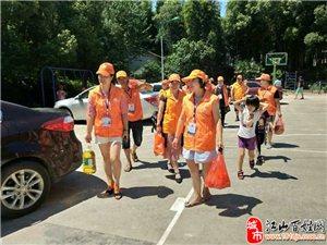 【衢州有礼.助残帮困】江山放牛娃公益志愿者为残疾人家庭炎炎夏日送清凉