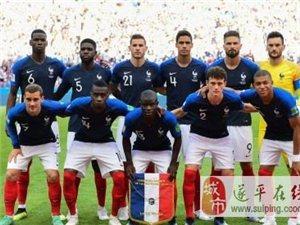 法国VS克罗地亚 谁能捧起大力神杯?