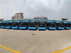广汉市第三批14辆宇通牌纯电动空调公交车即将投入运营(附新开线路图)