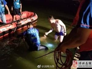悲痛!昨天深夜滨州中海一年轻男子不幸溺亡……