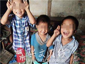 紧急寻人:兴文24岁女子突然失踪,丈夫和孩子恳求大家帮帮忙。