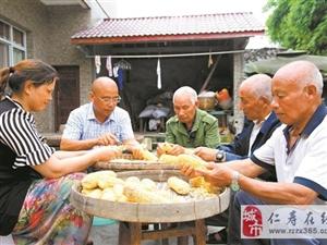 张伯银:撑起一个家 照顾三老人
