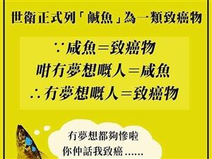 """珠海心理咨询师曹泽能""""今日早餐""""分享:不管你从哪里来"""