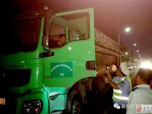 驻马店交警六月份查处市区道路渣土车违法270起