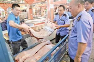 猪肉检疫章为什么洗不掉,吃了是否有事!