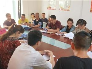 合阳县湿地办扎实推进帮扶干部脱贫攻坚知识专项培训工作
