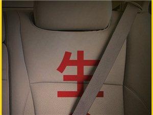 夏季安全用车小贴士