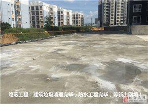 细节决定品质,盛城绥尚居隐蔽工程施工现场展示