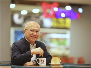 口福集团执行主席兼总裁庞琳: 永续经营须有愿景及使命