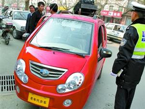全国多省市全面禁售低速电动车,不给老年代步车生存空间。