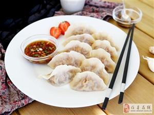 明日入伏吃饺子,这馅清热降压,增强体质,天热就馋这一口!
