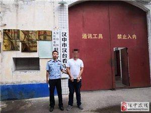 汉中一男子撬盗自动售货机当场被抓