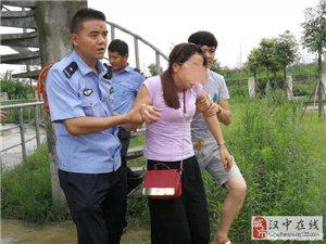 勉县民警救助轻生女子