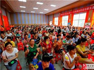 丹江口这家幼儿园影响力这么大!家长和专家都来支持她!