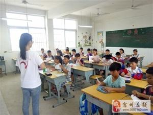 仰望星空,脚踏实地 ――南师大学子将天文课带进安徽省宿州市葛林小学