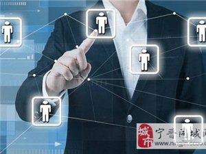 【百米创业帮】如何让员工更负责任?