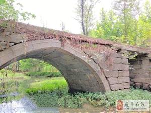 河南有座古桥,直到露出破绽才知是秦朝的桥。