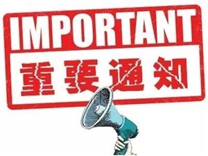 【粉丝福利】冠军双塔中国行,7月18日NBA传奇球星相约我家乖乖!