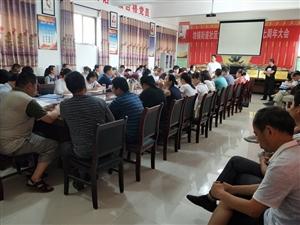 合阳县委农工部扎实开展 脱贫攻坚政策一口清专题培训