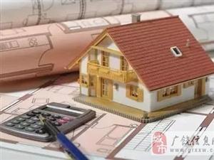 房屋未过户,房屋征收补偿归谁所有?