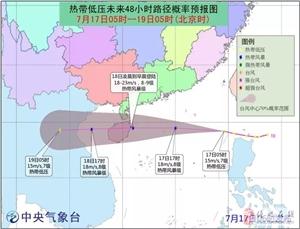 台风山神上线!明天登陆海南!