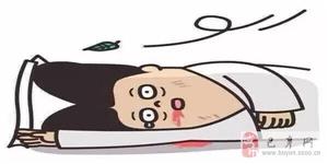 巴彦县步行街噪音严重影响居民生活,有那个部门能出来治理一下!!
