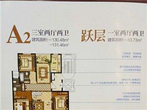 上城郦景电梯花园洋房出售
