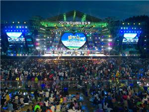 仙女山明星音乐季,免费看!