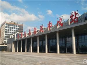 宿州汽车客运中心站投入运营