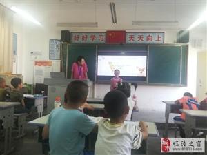 开学第一课:西外大英文学院暑期赴临潼支教