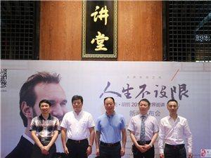 7月17日尼克胡哲新闻发布会现场照片