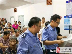 邵东上百名老人正在听课,执法人员突然出现...