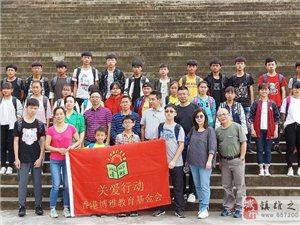 镇雄县五德来了一群香港人・・・・・・・・・・・・・・・・・・・・・