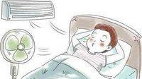 一开空调就鼻塞? 学一学只有三个动作的鼻炎操
