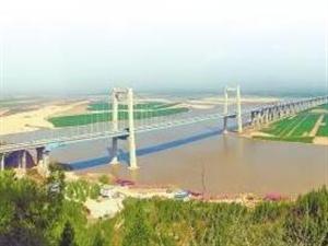 改革开放40年·风云录|黄河大桥:巨龙卧波筑通途