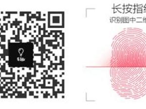 @塘源口人、长台人、石门人、张村人,龙潭湾漂流有一份夏日福利请收好。