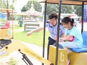 七月十六日六合公安分局举行第三期暑期夏令营活动