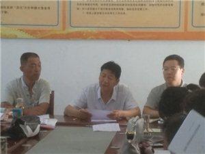 合阳县审计局认真开展脱贫攻坚政策一口清专项培训会