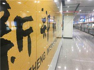 """郑州9条地铁在建哪个区""""分到""""的线路最多?"""